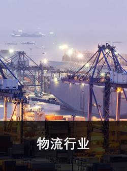 home-logistics-cn